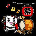GEKIOCHI Festival!