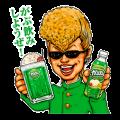 Gabunomi feat. Kishidan