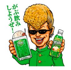 Gabunomi-feat.-Kishidan-