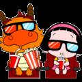 Happy Dragon 100,000 Whys
