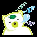 Ho-Yo Bear
