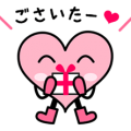 Izumo language Sticker