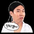 Kim YoungChul Parody