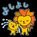 Medi-kun and Care-chan
