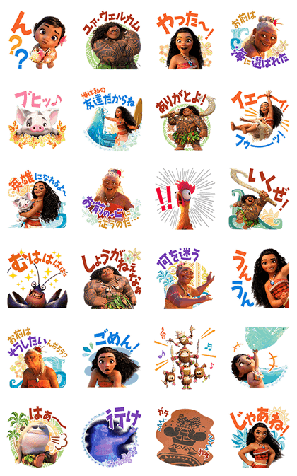 Moana LINE Stickers for Android