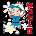 Momoko Sakura Collaboration Stickers