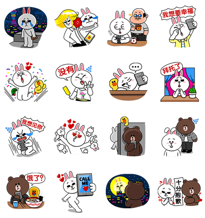 Movie Brown & Cony Special – LINE Stickers