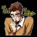 Naver Appstore: Webtoon Special