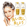 New Pantene & chay Collaboration Stickers