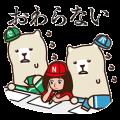 Nippon Life: Sekapaka-kun