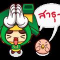 Nong Q & Q Jung