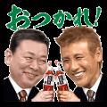 Oolong Tea & Yakiniku Koshien!