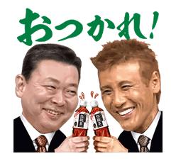 Oolong-Tea-Yakiniku-Koshien-