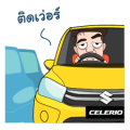Phuak-Freud with All New Suzuki CELERIO