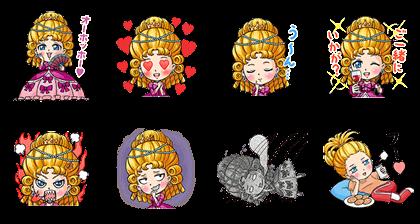 Princess Nese