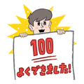 Shinkenzemi Senior High School Course