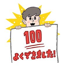 Shinkenzemi-Senior-High-School-Course-