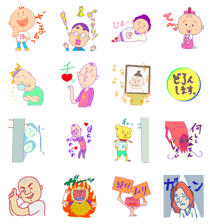 Stickers That Move!