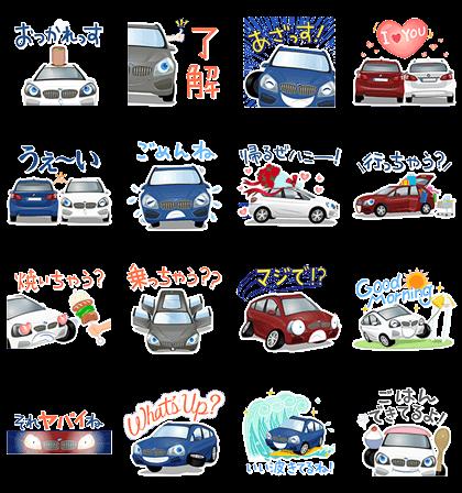 BMW Active Tourer Stickers