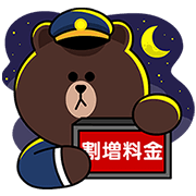 Brown Drives in LINE Taxi Stickers! | Sticker for LINE ...