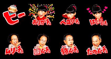 Cʹmon! Kara Mucho Stickers!