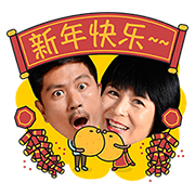 Ch8ʹs-118-CNY-Stickers-More-