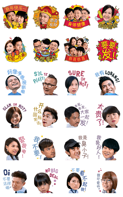 Ch8ʹs 118 CNY Stickers & More!