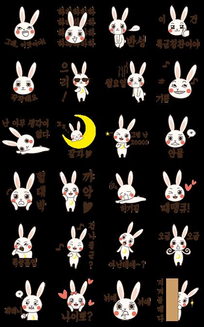 Daldal Rabbit