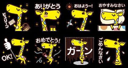 Freshers YARUKIARIMA Stickers