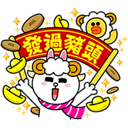 Happy-Sheep-Year-