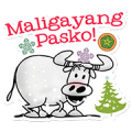 Inquirer Guyito Pasko Edition
