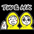 JieJie & Uncle Cat (Webtoon BFFs)