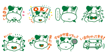 Konsenkun Stickers