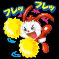 Korasyo Stickers
