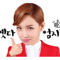 Lee-Yuri is Here!