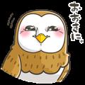 Lil' Owly / Fukuko-san