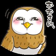 Lil'-Owly-Fukuko-san-