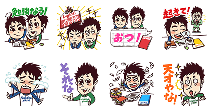 Nakabayashi & Rozanʹs Stickers