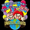 New Universal Wonderland