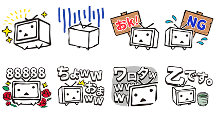 Niconico TV-chan Tokaigi Stickers