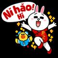 Nihao Chinese