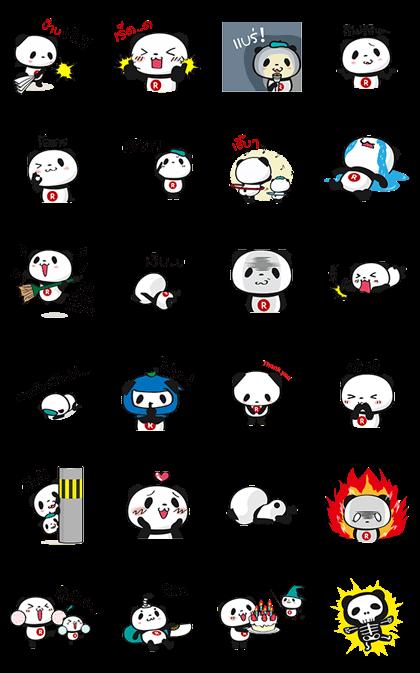 Rakuten TARAD.com : Happy Panda + Animated