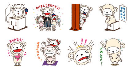 Ram-kun
