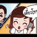 Sanook & Film by We Love SF