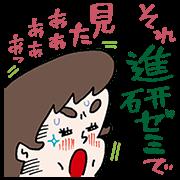 Shinkenzemi-Middle-School-Learners-