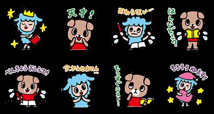 Shinkenzemi: School Days