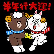 Taiwan-Happy-Chinese-New-Year-