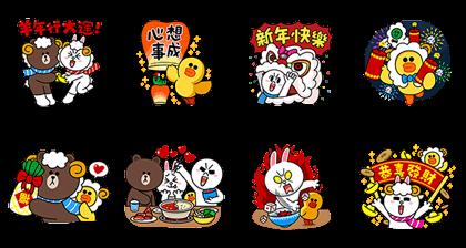 Taiwan Happy Chinese New Year