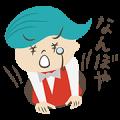 The Appraiserʹs Apprentice, Kansai Style