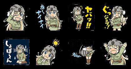 World of Tanko-chan